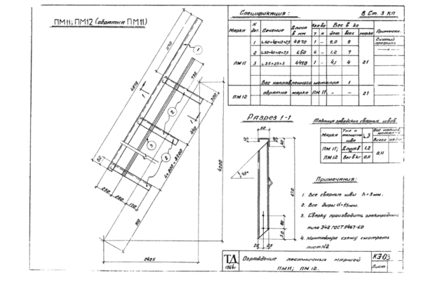 Чертежи лестниц: фото на второй этаж, своими руками рисунок на плане, разрез и изготовление, размер и планировка