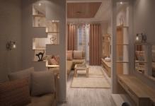 Современные идеи для зонирования комнаты перегородками из гипсокартона