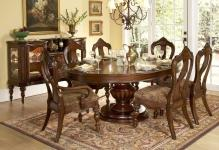 latest-round-dining-tableh-ashley-furniture-round-dining-table-dining-table-table-1165x900-616kb
