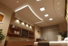 ceiling-designs-for-bedroom