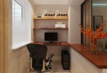 pereoborudovat-balkon-pod-kabinet