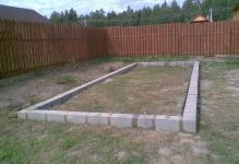 Fundament-iz-betonnyz-blokov