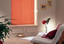 Vertikalnye-zhalyuzi-v-proeme-okna
