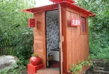 kak-delat-tualet-na-dache-6741-large