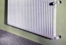 radiatory-otoplenija-stalnye-kermi