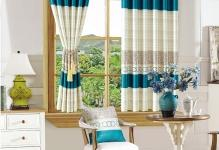2-PC-font-b-Short-b-font-font-b-Curtains-b-font-font-b-for-b