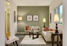 Interior-Painting-Ideas-For-Living-Room-with-Small