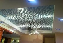25-stunning-ceiling-design-ideas-13