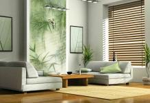 bambuk1-int