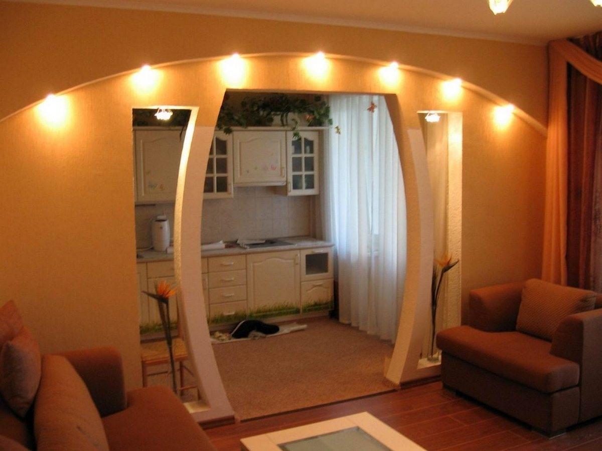 помощью крепят арки между кухней и залом фото экшен-камерой можно управлять