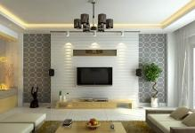 Wallpaper-Ruang-Tamu-Modern-Warna-Natural-Elegan-Minimalis-