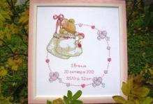Anchor-CTM0006---New-Baby