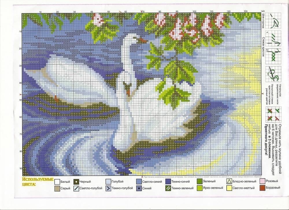Картинки вышивка крестиком со схемами
