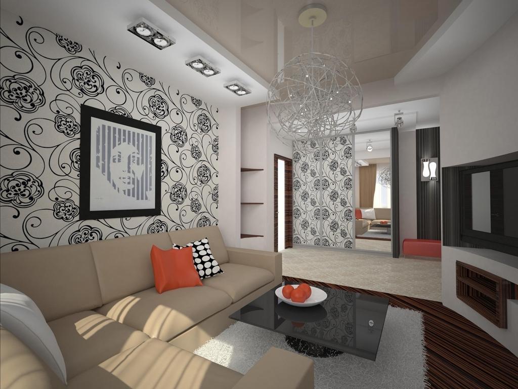 реформирования мвд ремонт квартир фото зала обои это интернет-пространство