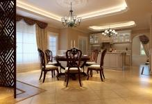 Home-dining-room-with-bar-design