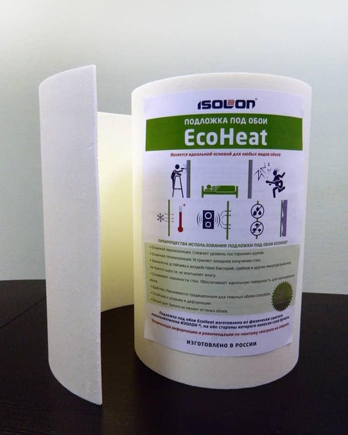Подложка под обои не только поможет выровнять стены перед поклейкой обоев, но и обеспечит теплоизоляцию комнаты