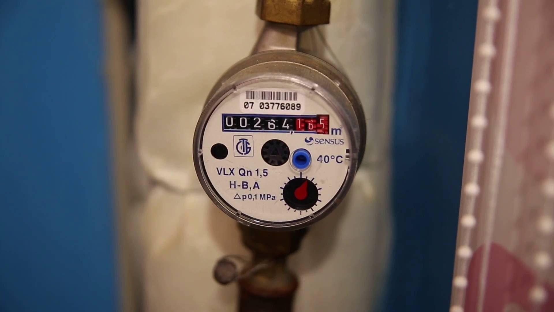 Установка измерительных приборов на воду, как правило значительно снижает выплату по счетам