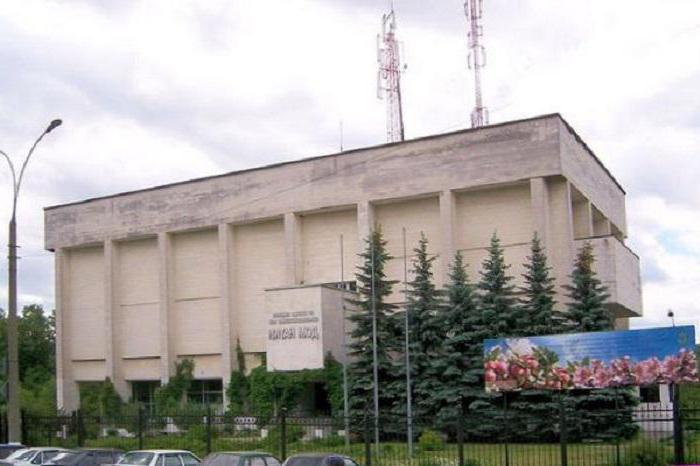 Всероссийский институт садоводства в Москве