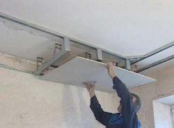Потолок из гипсокартона закроет кривой потолок