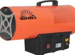Для обогрева помещения можно использовать современные газовые обогреватели