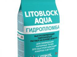 Гидропломба для заделки течей в бетоне применяется в колодцах с питьевой водой и выгребных ямах из ЖБ-колец